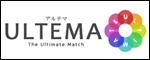 ULTEMA(アルテマ)