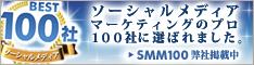 SMM100